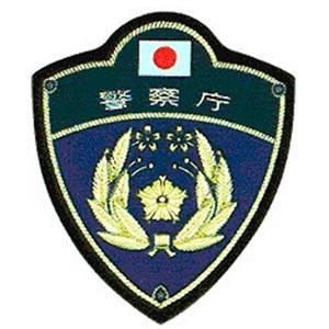 Japan_police